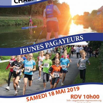2019.05.18 - Mache 5 CRJP 2018/2019 - St Jean de Braye